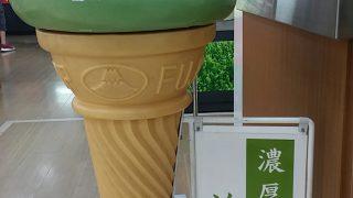 板橋/スイーツ特選!お茶屋さんの絶品ソフトクリームをご紹介!