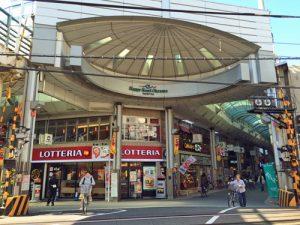 大山商店街
