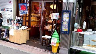 大山商店街/食べ歩きの一休みにおすすめなスイーツ&カフェをご紹介!