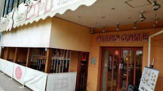 東京/練馬区<大泉学園>のサラダバーがある超おすすめなお店教えます