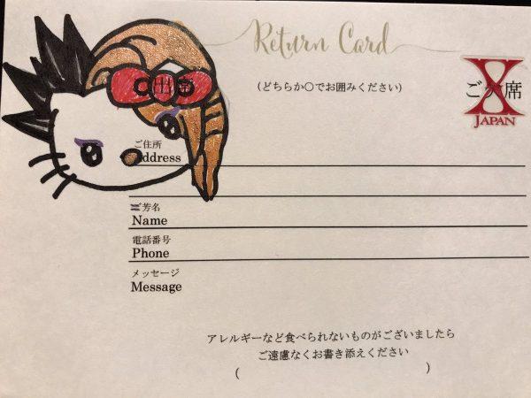 こちらはキティちゃんをXJAPAN風にあしらった招待状の返信です。