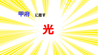 ドゥドゥが甲府から福岡へ移籍!怪我や実績、功績を網羅!