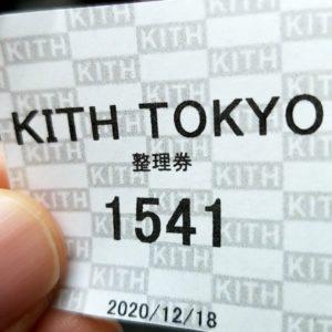 KITHTOKYO抽選